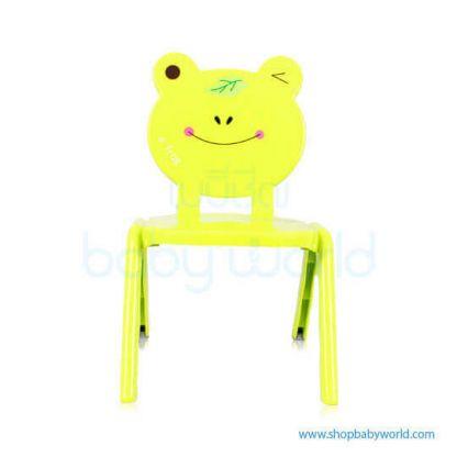 Chair (S) HX0026475(1)