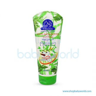 Kustie Mosquito Lotion 200ml(12)