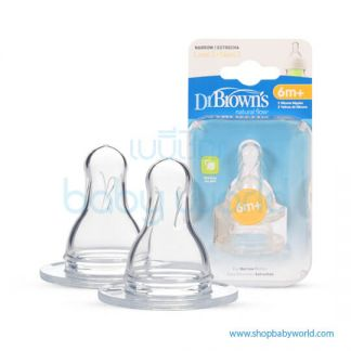 Dr. Brown(Level 3 Silicone, 2 Pack)(12)