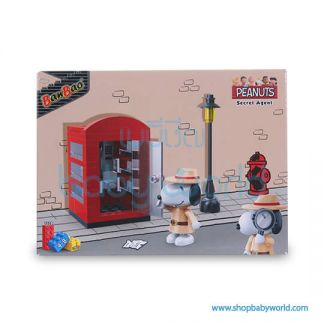 Ban Bao Snoopy Secret Agent 7528(1)