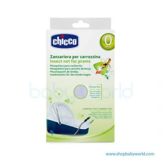 Chicco Mosquito Net For Pram 65983300000(3)