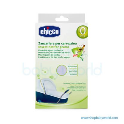 Chicco Mosquito Net For Pram 65983300000(3)