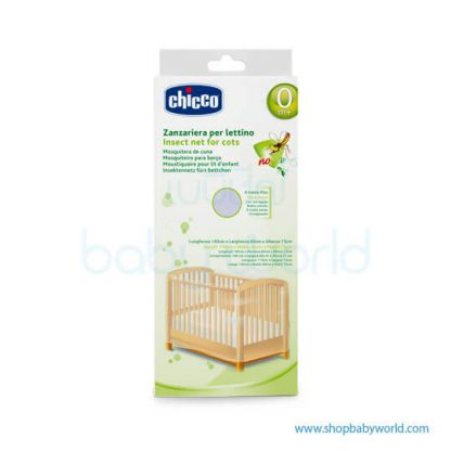 Chicco Mosquito Net For Cot 65984300000(3)