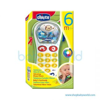 Chicco Vibrating Photo Phone 60067000000(1)