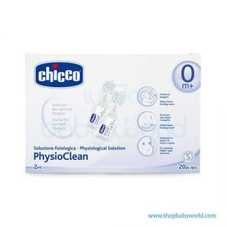 Chicco Sterile Physiological Solution -2ml 20 Pcs 04980000000
