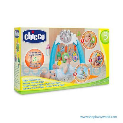 Chicco Hippo Musical Gym 05195000000(1)