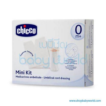 Chicco Mini Kit Umbilical Cord Dressing 70093300000(12)
