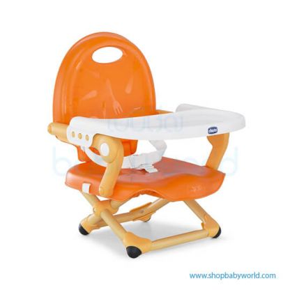 Chicco Pocket Snack Booster Seat 5079340760000(1)