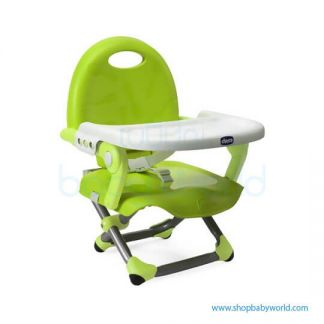 Chicco Pocket Snack Booster Seat 0079340550000(1)