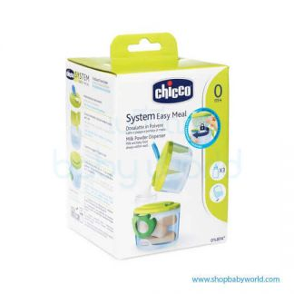 Chicco Milk Powder Dispenser System Easy Meal 0m+ 07657000000(6)
