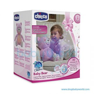 Chicco Baby Bear (Girl) 08015100000(1)