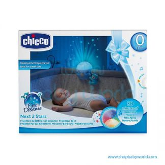 Chicco Next 2 Stars Projector (Boy) 07647200000(1)