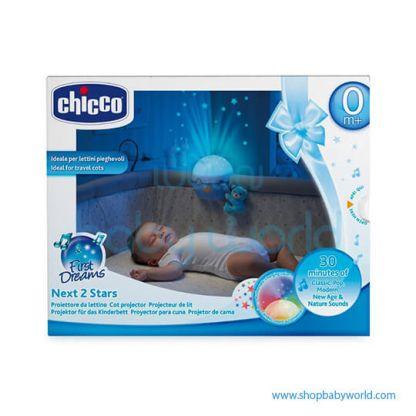 Chicco Next 2 Stars Projector (Boy) 07647200000(1)