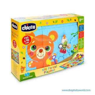 Chicco XXL Forest Play Mat 07945000000(1)