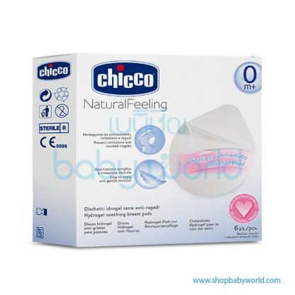 Chicco Hydrogel Soothing Pads 6 Pcs 02256100000(4)