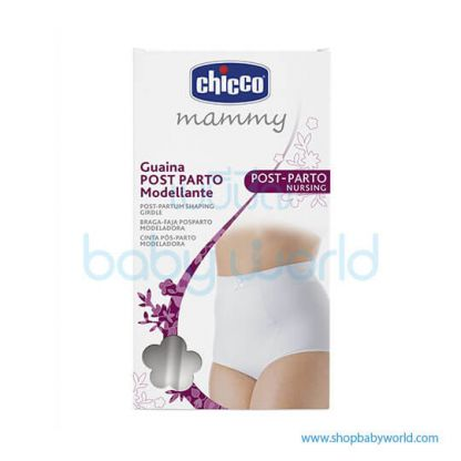 Chicco Shaping Post Natal Girdle 5 01165100500(1)