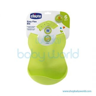 Chicco HARD BIB 6M+ NEUTRAL 00016302300000( 6)