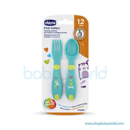 Chicco FIRST CUTLERY 12M+ NEUTRAL 00016101300000( 6)
