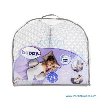 Chicco Boppy Bump & Back 5079940590000(1)