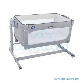 Chicco Next2Me Magic CO-sleeping Crib C. Grey 00079584190000