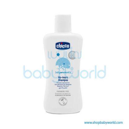 Chicco No-Tears Shampoo 200ml Pack 2 02839100000(12)