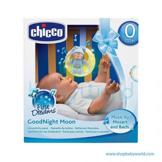 Chicco Good Night Moon (Boy) 02426200000(1)