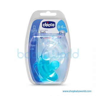 Chicco Physio Soft Boy Sil 0-6m 2 Pcs (1 Transparent + 1 Blue) 02730210000(1)