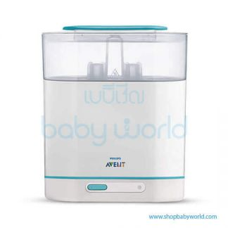 Philips AVENT: Electric Steam Steriliser 3-in-1 (2Ys Wty), SCF284/02(3)