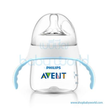 Philips AVENT: Natural Trainer Silicon 3 Hole 4M+, SCF251/00(6)