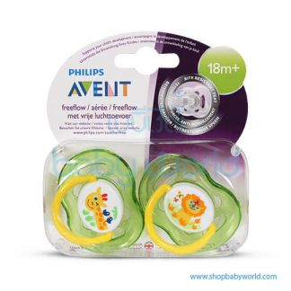 Philips AVENT: Animal Freeflow Twin Soother 18M+, SCF186/23(12)