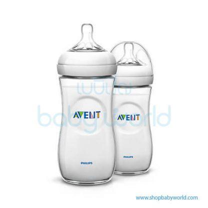 Philips AVENT: Natural PP 11oz 2 Feeding Bottles, SCF696/23(6)