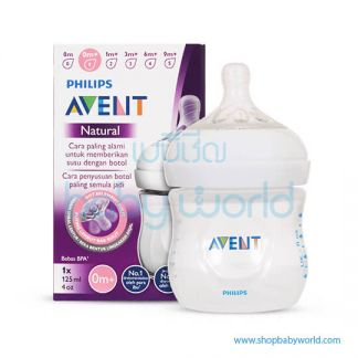 Philips AVENT: Natural PP 4oz 1 Feeding Bottle, SCF690/13(6)
