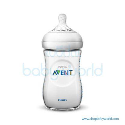Philips AVENT: Natural PP 9oz 1 Feeding Bottle, SCF690/13(6)