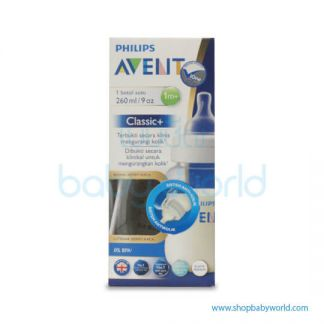 Philips AVENT: Advanced PES 9oz 1 Feeding Bottle, SCF454/17(12)