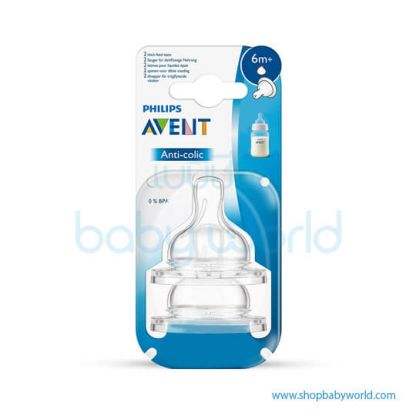 Philips AVENT: Silicone Teats Sick feed 6M+, SCF636/27(12)