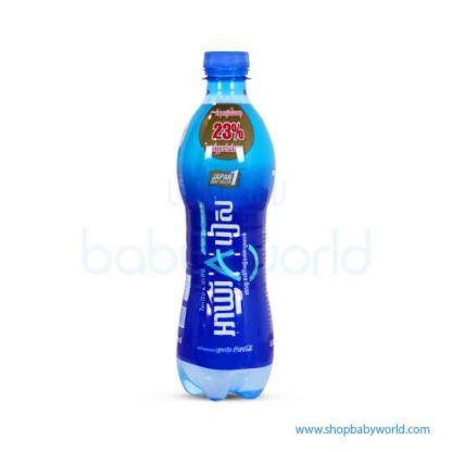 Aquarius 480ml 24 Bottles(24)