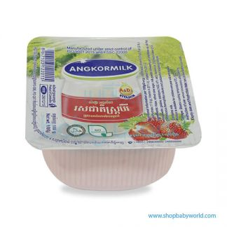 Angkor Milk Yogurt Strawbery 100g