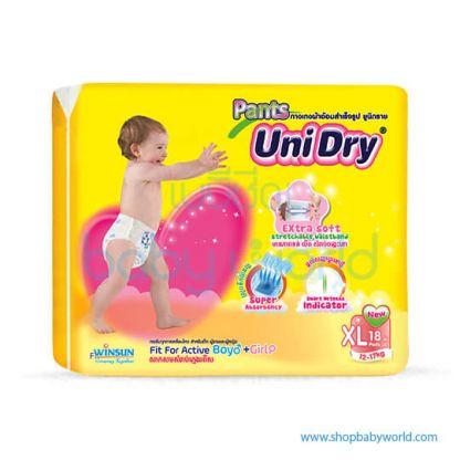 Unidry-PANTS-middle XL(8)