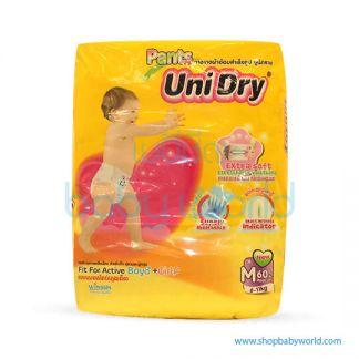 Unidry-PANTS-JUMBOM(4)