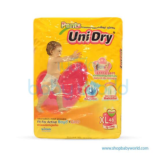 (DC) Unidry-PANTS-JUMBO XL(4)