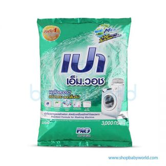 Pao Machine Wash 3.0Kg Green x 4(1)
