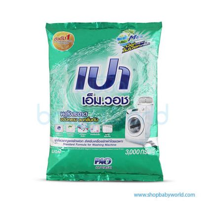 Pao Machine Wash 3.0Kg Green x 4(1)
