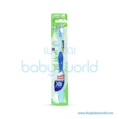 Hi-Herb Toothbrush Gum Care 1x24(1)