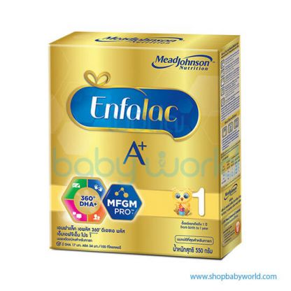Enfalac gold (1) 550g Box