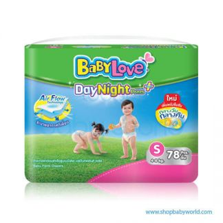 BabyLove Day Night Pant S78(3)