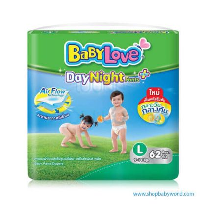 BabyLove Day Night Pant L62(3)