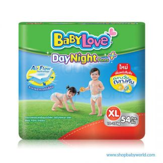 BabyLove Day Night Pant XL54(3)