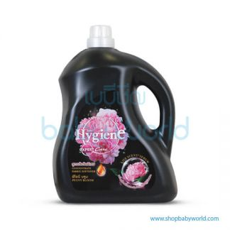 Hygiene Softener Black 3500ml(1)