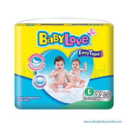 BabyLove Easy Tape L72(3)