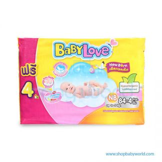 BabyLove Easy Tape NB88(3)